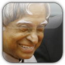 Quotations by APJ Abdul Kalam
